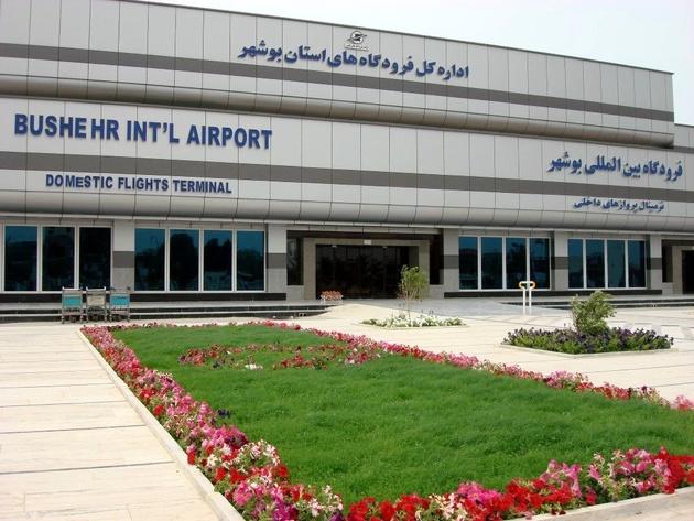 برنامه امروز پروازهای فرودگاه بوشهر