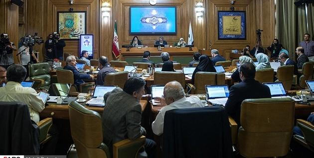 ماجرای تعطیلی ۳ هفتهای شورای شهر تهران چیست؟