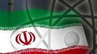 1st IAEA training course held in Iran