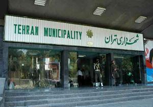 نجفی دستورالعمل حمایت از کالای ایرانی را ابلاغ کرد