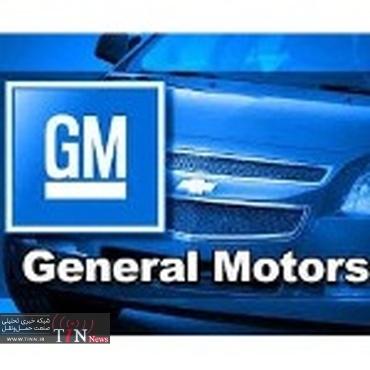 امتناع از افزایش قربانیان خودروهای معیوب
