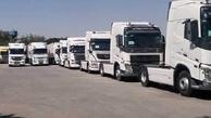 افزایش عوارض حمل کالای جاده ای از چهار به 9 درصد