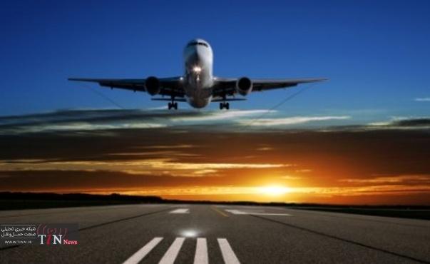 ◄ نیاز برخی بخشهای هوایی به اصلاحات ساختاری و مدیریتی