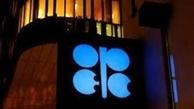 نفت ایران از راه عادی به بازار برمیگردد