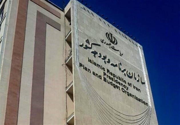 توضیحات سازمان برنامه به اظهارت بروجردی درباره سند ایران و چین