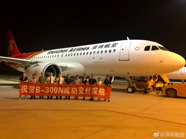 Shenzhen Airlines receives first A320neo aircraft