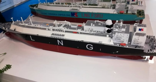 Samsung Heavy Wins Another LNG Carrier Order