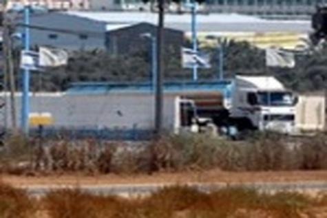◄ تداوم چالش تردد بهینه وسائط نقلیه ایران و ترکیه از قلمرو سرزمینی طرفین