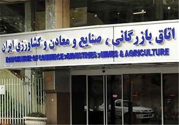 وزیر صنعت: اتاق بازرگانی متولی روز ملی صادرات شد
