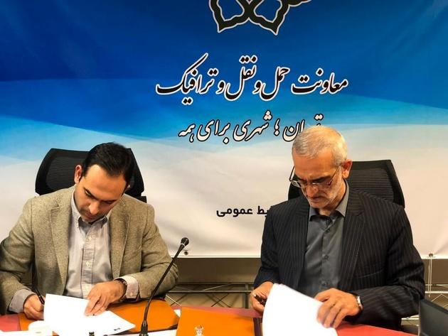فعالیت «تپسی» در تهران تحت نظارت شهرداری درآمد