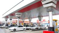 بنزین در سال 98 گران یا سهمیهبندی نمیشود