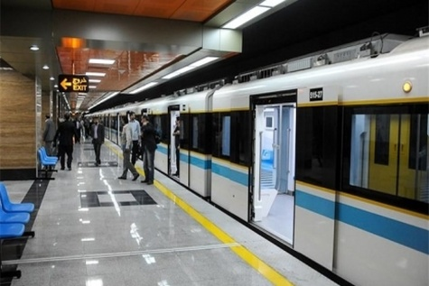 ◄ برگزاری جشنواره ادبی در مترو تهران