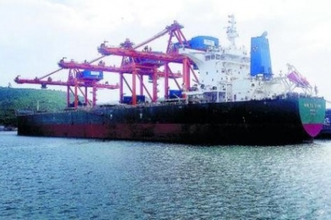 IMC Shipping joins Baltic Exchange