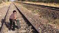 آشنایی همسایگان راهآهن بافرهنگ ریلی