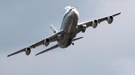 فرود تماشایی ایرباس هما در فرودگاه پراگ