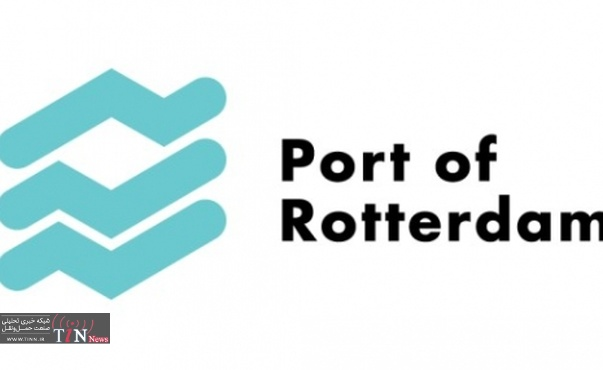 Rotterdam: The Port Authority signs international LNG agreements