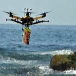 سرمایه گذاری 430 هزار دلاری استرالیا در فناوریهای دریایی