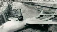 سقوط اولین هواپیما در ایران
