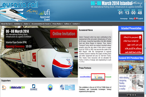 ◄ حضور قائم مقام راه آهن و مدیرعامل رجا در نمایشگاه بین المللی ریلی اوراسیا