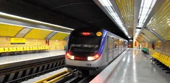 ارزانترین بلیت جهان متعلق به متروی تهران و حومه
