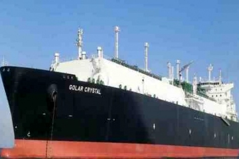 Golar LNG Partners L. P. – Notice of Charter End Date