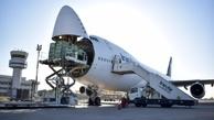 10 فروند هواپیمای باری زمینگیر است