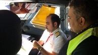 انجام 72 مورد بازرسی از هواپیماهای شرکت های هوایی