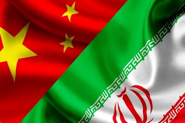 چین بهدنبال ایجاد کانال مالی مستقل با ایران