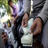 دستگیری 85 دلال ارز در بازار تهران