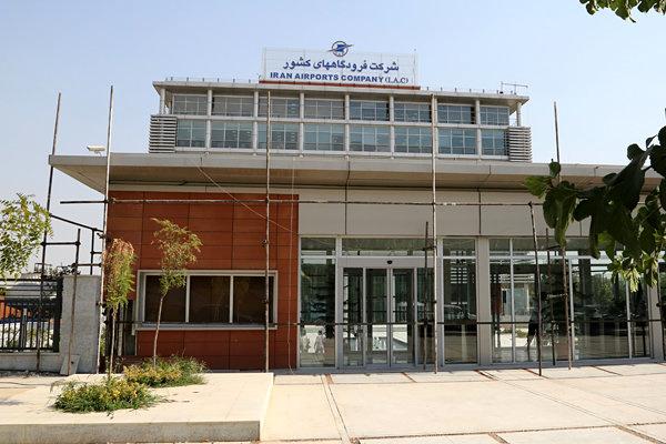 اعضای شورای فرهنگی شرکت فرودگاهها تعیین شدند
