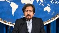 سخنگوی وزارت امور خارجه سفیر ایران در فرانسه شد