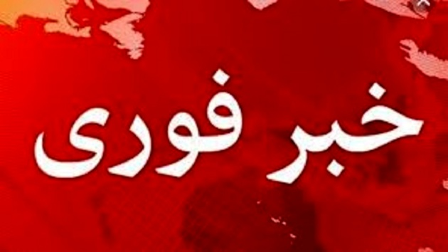 ماجرای شنیده شدن «صدای آژیر خطر» امروز در تهران چه بود؟