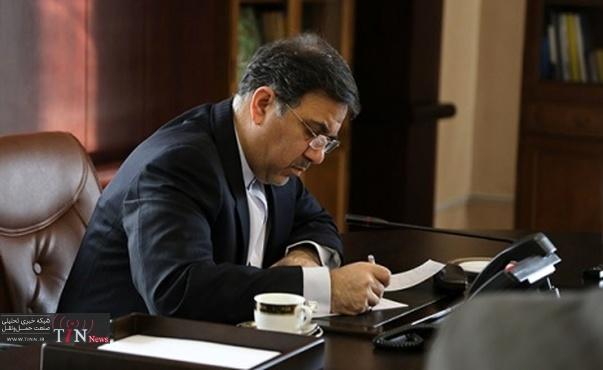 سلام بر خبرنگاران آزاده ایران