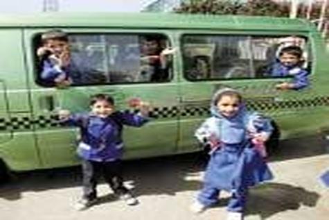 هیچ شکایتی از سرویس مدارس در سال تحصیلی٩٢ - ٩٣ به فرمانداری نشده است