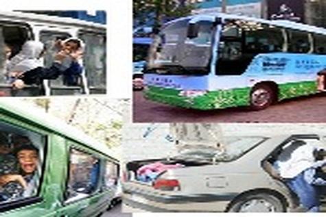 برخورد حذفی با رانندگان متخلف سرویس های مدارس