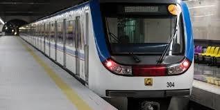 اطلاعیه مترو درباره علت تاخیر در برنامه رونمایی از قطار ملی