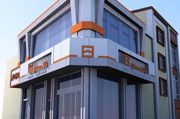 مدیرعامل بانک عامل حوزه مسکن منصوب شد