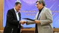 مبادله تفاهم نامه همکاری مشترک بین وزارت راه و شهرسازی و شهرداری تهران