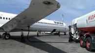 3گزینه برای پاسخ به شکایت ایران در «ایکائو» برای مشکل سوختگیری هواپیماها