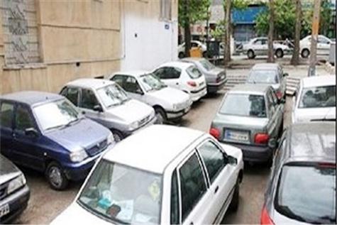 تهران فقط ۱۰۰ پارکینگ دارد