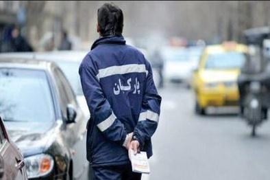 فعالیت غیرقانونی پارکبانها بدون برخورد قانونی