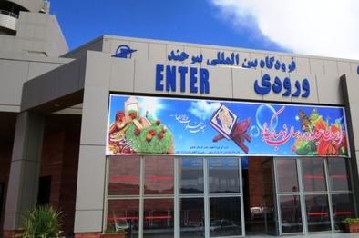 بیش از 2300 زائر خانه خدا از فرودگاه بیرجند اعزام میشوند