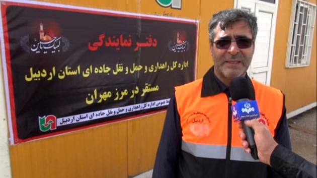 استقرار دفتر نمایندگی ادارهکل راهداری استان اردبیل در مرز مهران