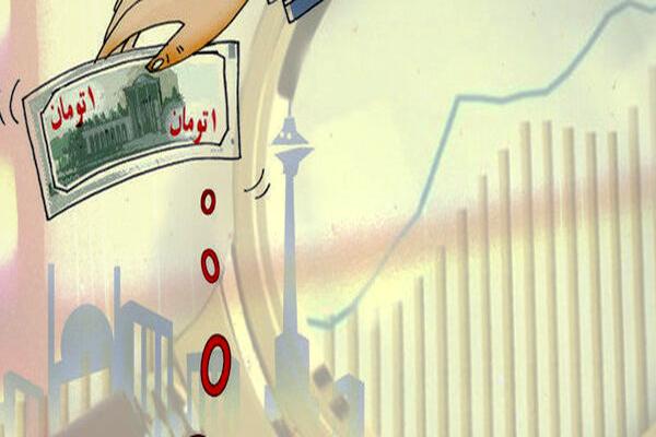 واحد پول ایران تومان میشود