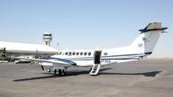 وارسی پروازی سامانه کمک ناوبری فرودگاه تبریز با موفقیت انجام شد