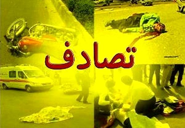 حادثه رانندگی مرگبار در محور نیکشهر/ ۷ نفر جان باختند + تصاویر