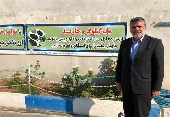 حمایت سازمان توسعه تجارت ایران از توسعه صادرات خاویار