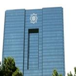 بانک مرکزی دستورالعمل تامین ارز حملونقل را ابلاغ کرد