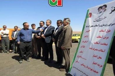 بهرهبرداری از پروژه آسفالت راه روستایی قرهچاه