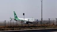 پروازهای شرکت العراقیه از فرودگاه مشهد لغو شد